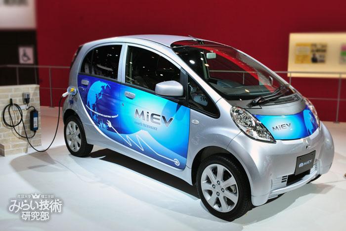 三菱自動車【i-MIEV】