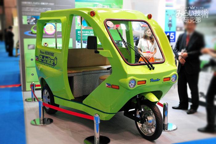 株式会社プロッツァ【E-trike「Pecolo」】