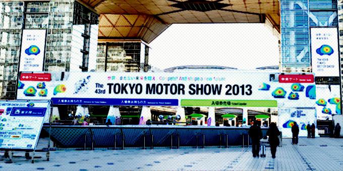 第43回東京モーターショー2013